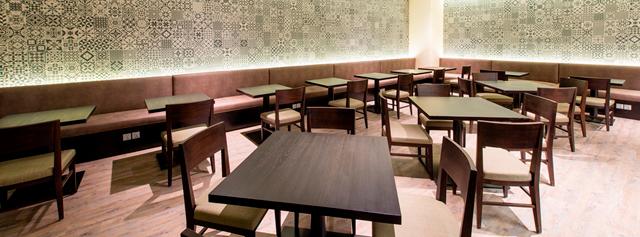 Boutique LoungeSingapore Airport