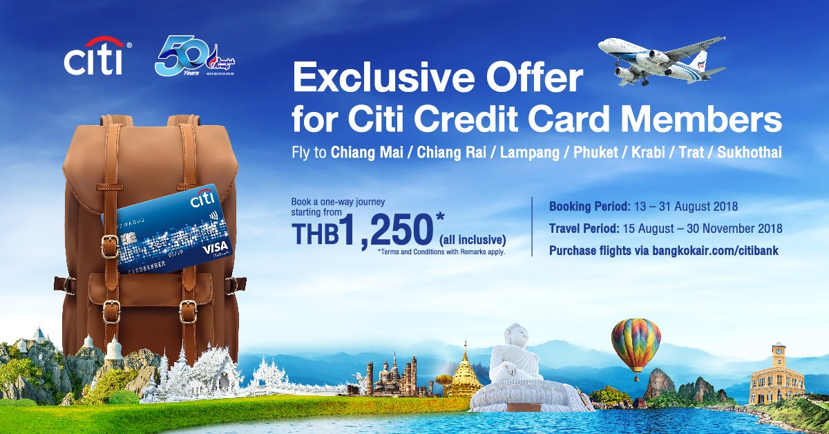 Exclusive Offer for Citi Credit Card Members